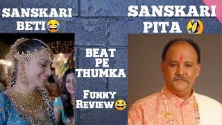 Beat Pe Thumka Song Funny Review | Virgin Bhanupriya | Urvashi Rautela | AQEEL AKHTAR