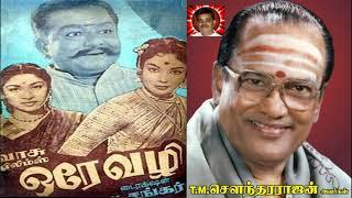 orey vazhi 1959 T M Soundararajan Legend
