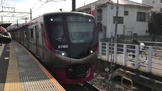 【ダイヤ改正】京王ライナー返し回送 桜上水駅発車 Keio series 5000 departs from Sakurajosui station