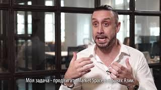 Стефано Вирджилли о Gem4me Market Space: интервью для Beers&Pitch.