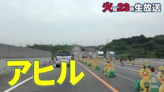 「nabecchi car 23」#106 予告