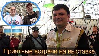 Выставка Охота и рыболовство на Руси 2019