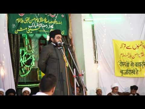 Allama Ghazanfar Abbas Toosi Taqreer In Jashne Imame Hasan Connaught Place | India