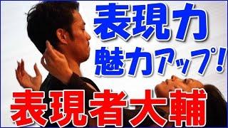 高橋大輔inLAダンスショー「ラヴ・オン・ザ・フロア」オリジナルグッズ...