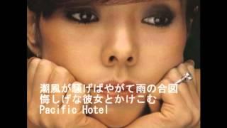 1982 Song by 研ナオコ 作詞、作曲:桑田佳祐.