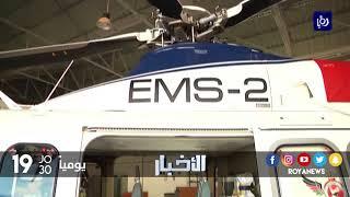 توقيع اتفاقية تعاون بين قناة رؤيا ومركز الإسعاف الجوي - (23-11-2017)