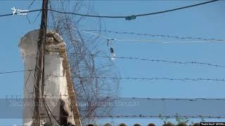 ОҶИЛ: Задухӯрд дар маҳбаси шаҳри Ваҳдат