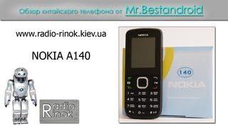 видео Nokia 225 Dual Sim: Обзор компактного мобильного телефона на две SIM-карты