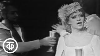 """Спектакль """"Укрощение строптивой"""" с Алисой Фрейндлих, Леонидом Дьячковым и Михаилом Боярским (1973)"""