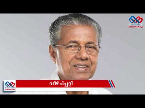 Election Commission Cancels Anantnag Lok Sabha Bypoll In J&K   Malayalam breaking news