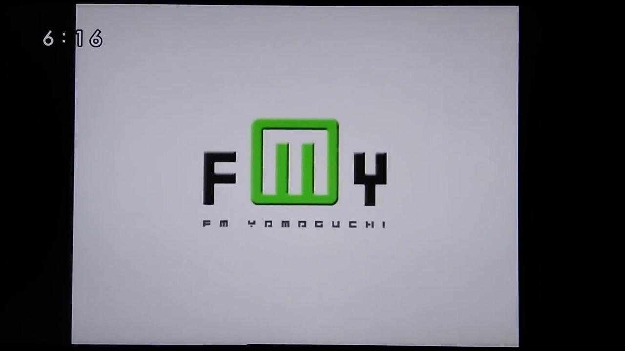 エフエム山口 TV CM 20170913