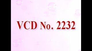 a1 spiritual university vcd 2232