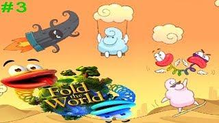 Сложи весь мир Fold the World #3 Пустынная Сказка Складные головоломки Детское видео Игровой мультик