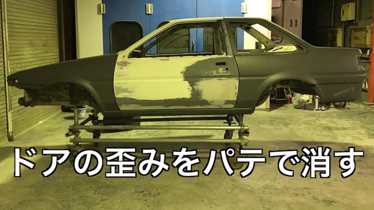 AE86レストア【作業音】パテ作業スペシャル〜付けて削る〜