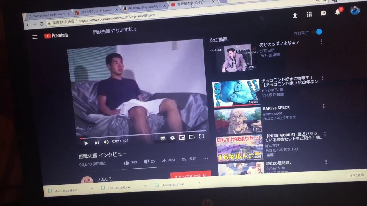【有能】プレミアムリンクジェネレータの使い方!