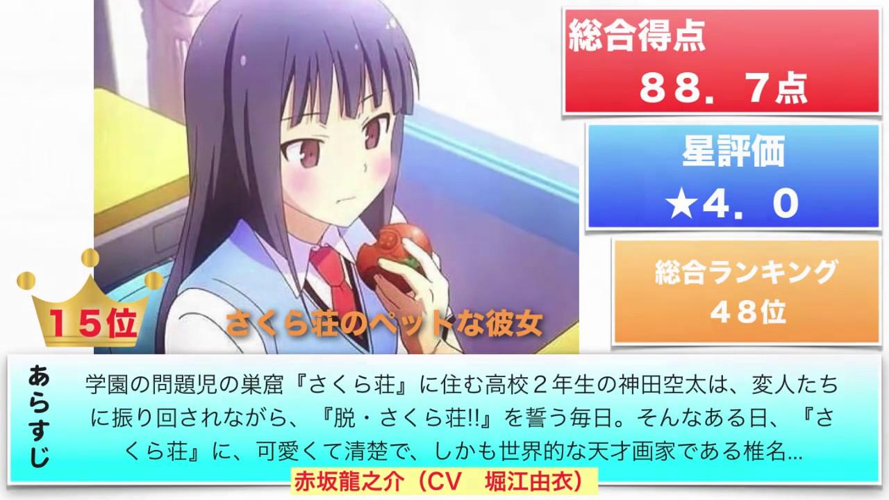 超かわいい男の娘アニメ人気おすすめアニメTop11-20 - YouTube