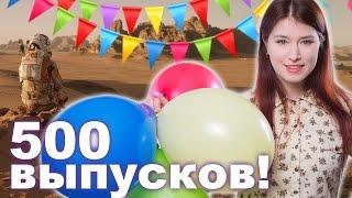 Самые странные имена России