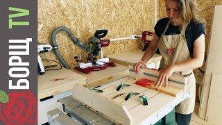 Изготовление каретки для распиловочного стола | Приспособление для циркулярки своими руками