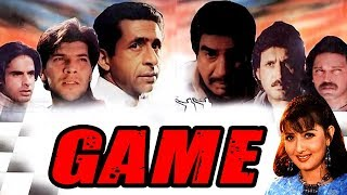 Game (1993) Full Hindi Movie | Naseeruddin Shah, Aditya Pancholi, Rahul Roy, Sangeeta Bijlani