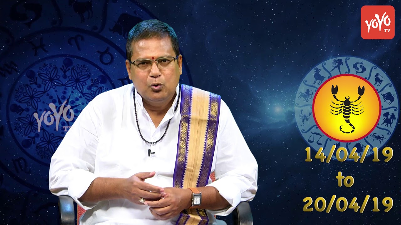 31b4d6bbc Rasi Phalalu This Week Telugu | April 14th - April 20th 2019 | Weekly  Horoscope | YOYO TV Channel