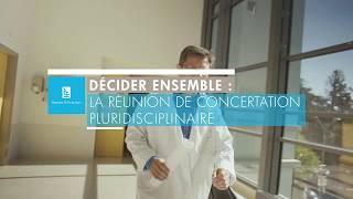 Décider ensemble : la réunion de concertation pluridisciplinaire (aproposducancer.fr)