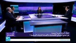 الجزائر- السعودية.. هل تصلح المصالح الاقتصادية ما أفسدته التباينات السياسية؟