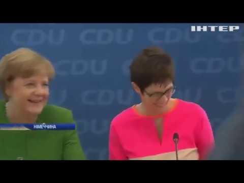 Наступниця Ангели Меркель раптово відмовилася від політичних амбіцій