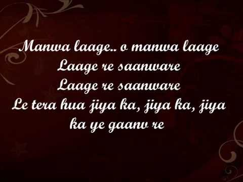 Manwa laage song lyrics | Happy New Year