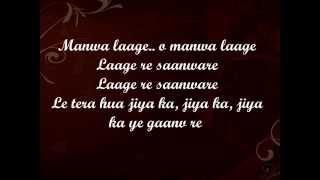 Manwa laage song lyrics   Happy New Year