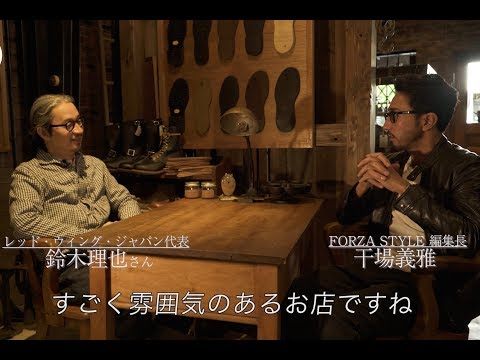 干場義雅が「レッド・ウィング・シューストア 大阪 LUMBER CO.店」へ