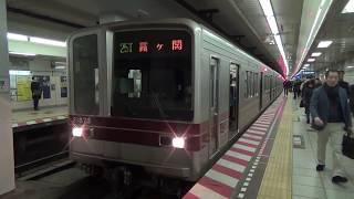 【東武車の霞ヶ関行き1日1本しかない】東武20070系21873F25T入線~発車