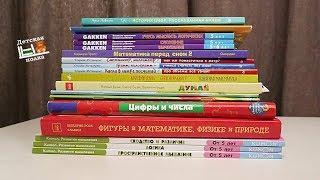 видео Книги и пособия для детей. Елочка, зажгись! купить в интернет-магазине развивающей литературы Школа Семи Гномов
