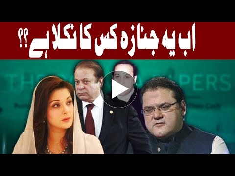 Panama Finale - Sharif Family submitted fake documents in SC - Headlines - 03:00 PM - 17 July 2017