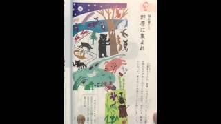 日本語補習校で頑張る、漢字の苦手な子供達のために音読しています。
