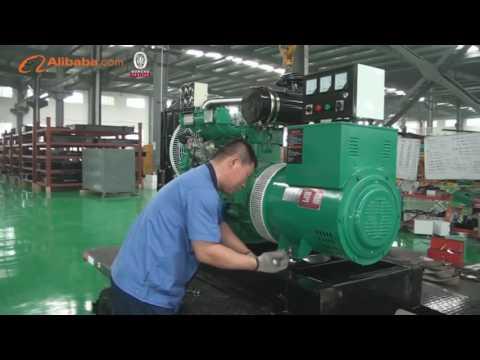 Shandong Huaquan Power Co.,Ltd