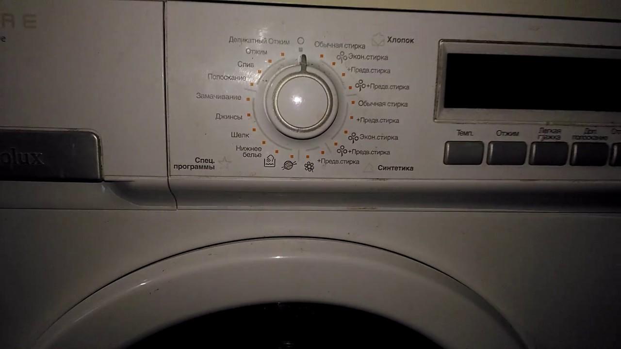 Современные стиральные машины с функцией легкой глажки фото 622-979