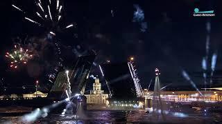 Ночное шоу в День рождения Петербурга