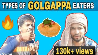 TYPES OF GOLGAPPA EATERS