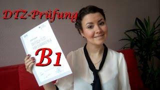 видео тест в1 немецкий язык