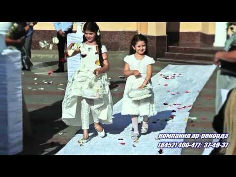 армянская свадьба, Саратов 37-49-37; 400-477