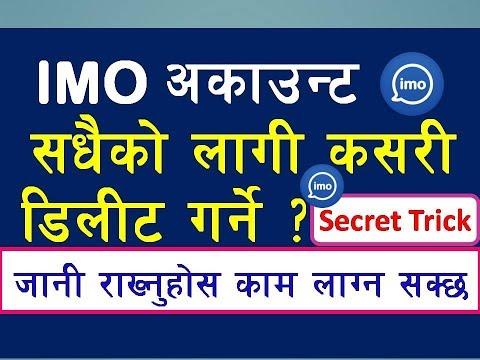 IMO Account डिलिट गर्ने सजिलो तरिका जान्नुहोस | How To Delete IMO Account Permanently in 2019