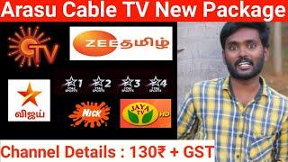 Arasu Cable TV Set Top Box New Package Channel Details | TACTV Settop Box Channels | ANBU TECH