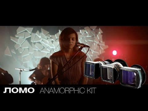 Lomo Anamorphic Square Front Lenses - Things to Know