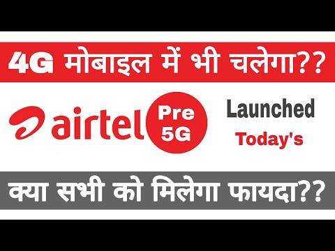 Airtel Pre 5G Launched | 4G स्मार्टफोन में भी चलेगा | 4G to 4x Fastest Speed