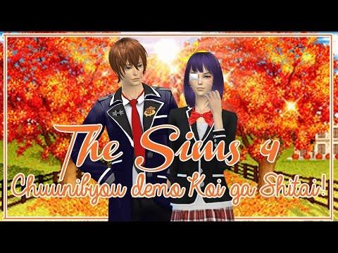 The Sims 4 Create A Sim | Anime Character | Chuunibyou Demo Koi Ga Shitai