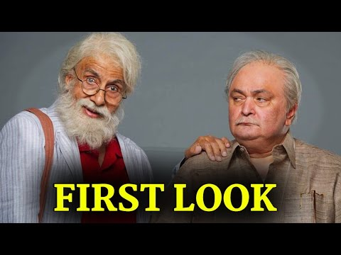 102 Not Out First Look  Amitabh Bachchan, Rishi Kapoor