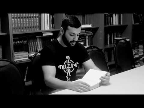 Համո Սահյան   Hamo Sahyan   Амо Сагиян - Մեր լեզու   Mer Lezu   Наш язык
