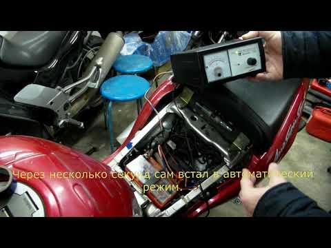 Обзор. Зарядное устройство АКБ Вымпел 265. Для мотоцикла и авто.