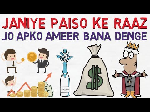 5 Rules of MONEY   Jo AMEER Bana Denge   Create Wealth Tips from Millionaires in Hindi in India