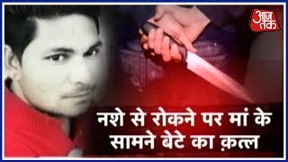 Drug Addicts Murder A Boy In Delhi